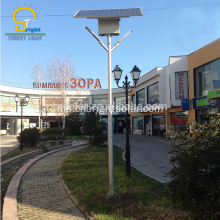 2018 50w Panas Suria Street Light