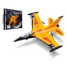 2.4G 4CH avião RC R / C brinquedo avião de batalha EPP (h0234086)