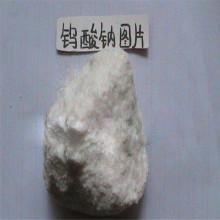 Вольфрамат натрия дигидрат с CAS 10213-10-2
