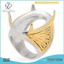 Индонезийский стиль огранки обручальные кольца для мужчин обещают ей