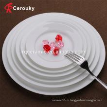 Оптовая кость фарфора обеденный тарелки