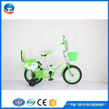 Mini-Fahrrad-Qualität BMX Fahrräder / Kinder Fahrrad für 10/4/8 Jahre alten Kind / neue Art Fahrräder aus China Lieferanten Mini-Bike