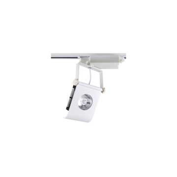 Square White 20W LED Track Light
