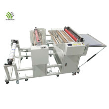 Автоматическая машина для поперечной резки бумаги