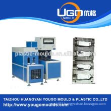 high quality plastic blowing machine supplier