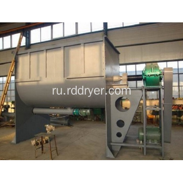 WLDH -2 Powder trough type mixer