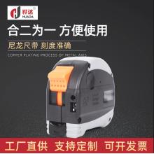 Source Factory Wholesale Laser tape measure
