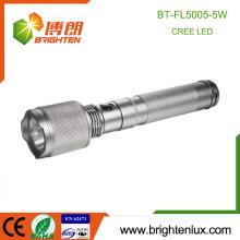 Usine d'approvisionnement CE Rohs 2 * D cellulaire auto-défensive tactique en aluminium 5W USA Cree High Power led Torch Light