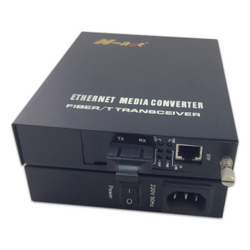 Fast internal media converter