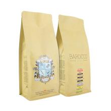Packaging Ziplock Plastic Bag Sachet Tomato Sauce Alumium Foil Paper Bag with Zipper