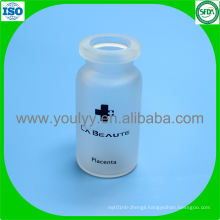 10ml Glass Vial