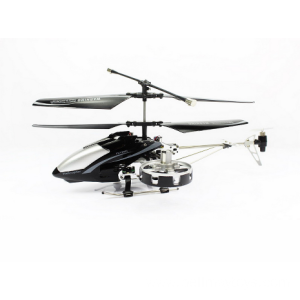 4CH Mini Infrared Remote Control Helicopter