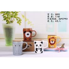 Adorable Animal encantador café tazas