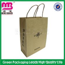 fashion disign Guangzhou Maibao personnalisé sac en papier brun