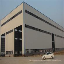 Fertigbaubau Stahlbau Lagerhalle