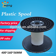 Factory directly plastic empty spool for cable wire packing