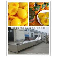 Машина для обработки фруктовых консервов / Машина для обработки консервов