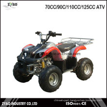 2016 Newest 4 Wheeler EPA Farm ATV Quad