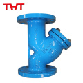 Stainless Steel Strainer / y strainer filter valve /Y-Strainer