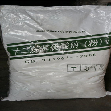 Sodium Dodecyl Sulfate (SDS) dengan CAS 151-21-3