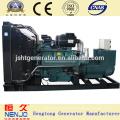 250квт wudong открытого типа электронного генератора