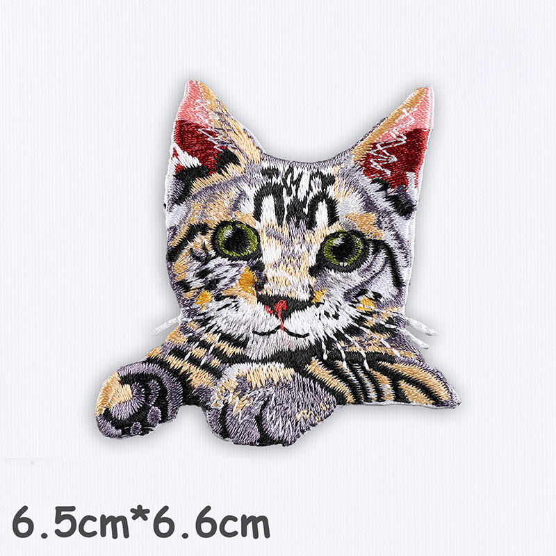 Cat Embroidery Patch