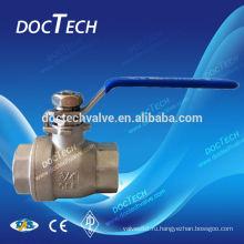 2-внутренний клапан