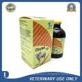 Ветеринарные препараты с 10% инъекцией окситетрациклина (50 мл / 100 мл)