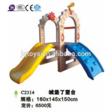 JQC2314 Plastic children playground/Children combined slide/Amusement park