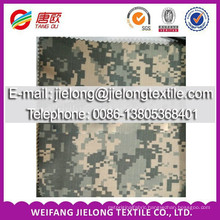 20*16 camouflage printed fabric stock in weifang 20*16/21*21/16*12