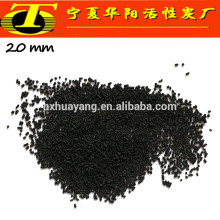 Filtro de água de carvão ativado preto fabrica MSDS