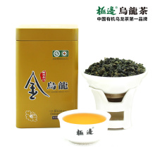 Weight loss oolong tea organic high mountain tea
