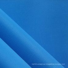 Oxford Fabric PVC/PU 420d Polyester Fabric