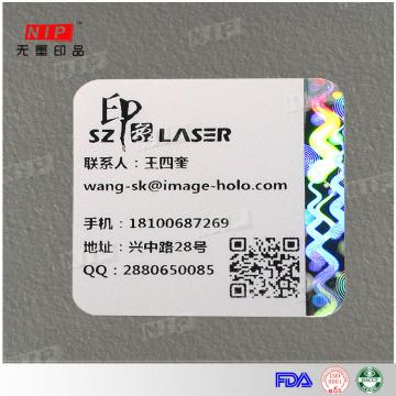 Heißer Verkauf Sicherheit holographische Druckpapier