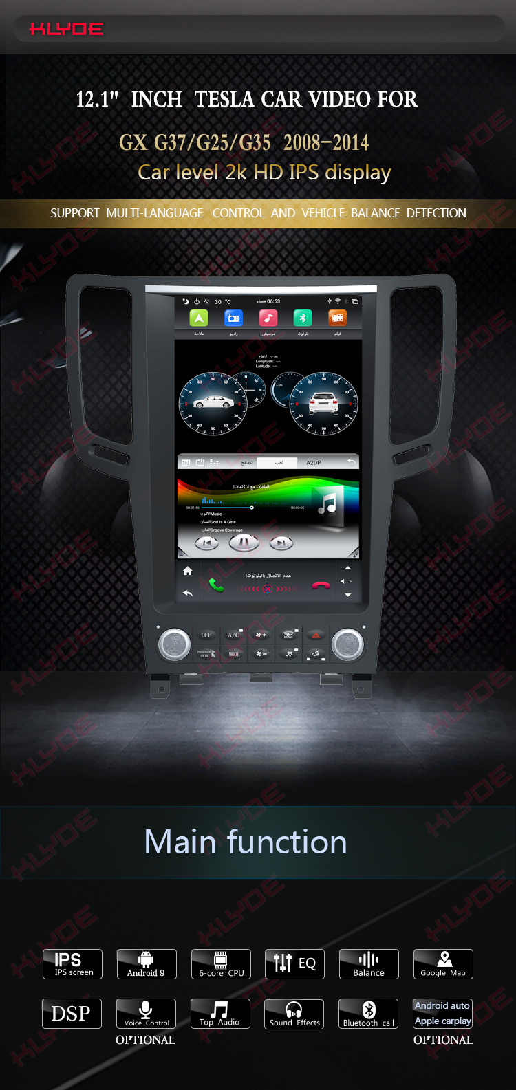 GX G37/G25/G35 2011 android car multimedia system