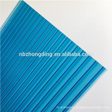 4mm / 6mm / 8mm / 10mm / 12mm / 16mm de policarbonato de color hoja hueca para techos