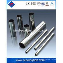 Melhor tubo de bobina de aço inoxidável