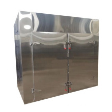 Good quality stainless-steel hot air meat drying machine beef jerky drying Equipment fruit and vegetables dryer