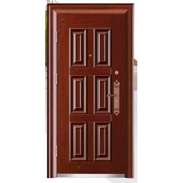 Двери Стальные Двери