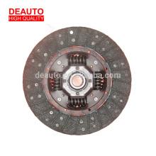 truck clutch disc 8-94375-248-1,8-97080-564-1