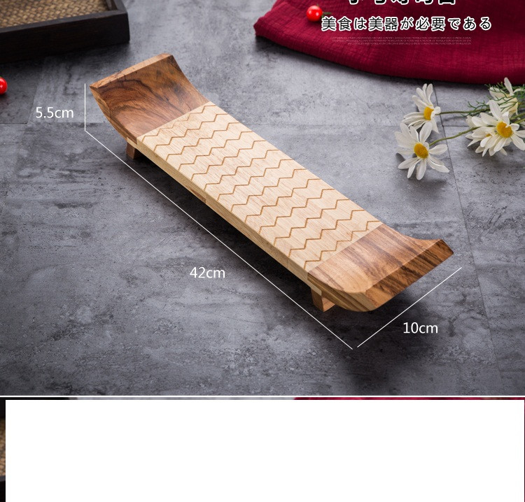 natural beauty wooden food tray