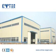 Entrepôt de structure en acier moderne de haute qualité