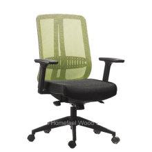 Chaise de bureau d'ordinateur de visiteur de haute qualité (HF-CH011B)