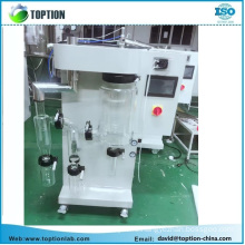 Mini Lab Spray Dryer Price For Laboratory