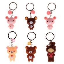 Professional Manufacture New Symbol Silicone Rubber Keyring
