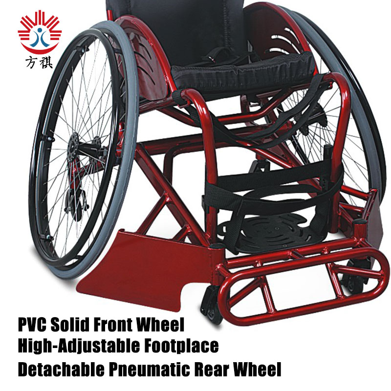 Rugby Offensive Wheelchair Solid Wheel