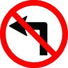Низкие цены гарантируют качество Все дорожные знаки