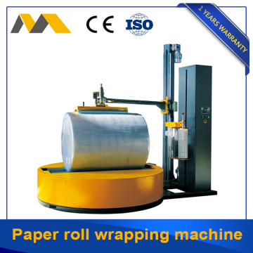 Fabric roller packing machine stretch film wrapping machine