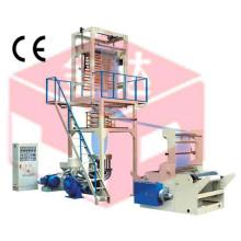 Machine d'extrusion de film plastique PE