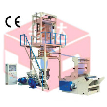 Машина для производства полиэтиленовой пленки PE